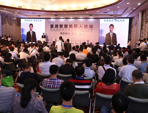 深圳电子展之亚洲智能机器人论坛