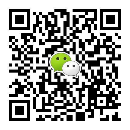 深圳电子展微信