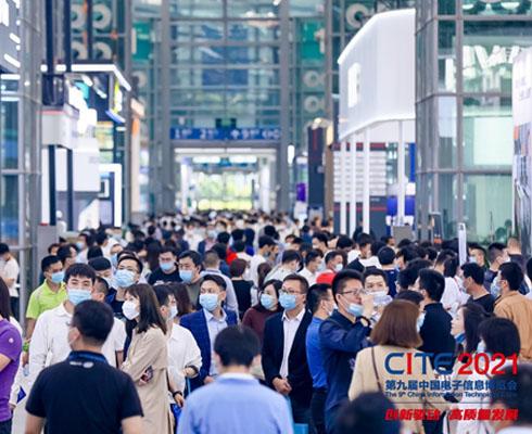 深圳电子展上恐怖的人气